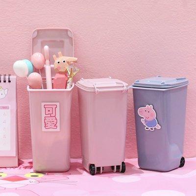 少女心筆筒韓國ins小清新可愛創意時尚桌面整理盒擺件粉色收納桶