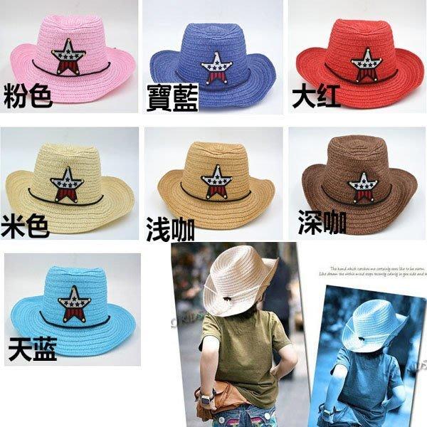 Q媽 西部牛仔帽 兒童五星牛仔帽 造型帽 寶寶禮帽 牛仔帽 小孩遮陽帽 休閑帽