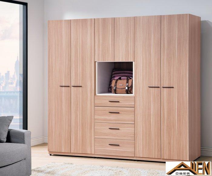 亞倫傢俱*米可7尺系統式衣櫥