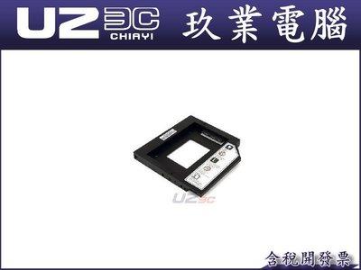 【全新附發票】Uptech 登昌恆 SilverStone 銀欣 TS09 硬碟轉接架『嘉義U23C』
