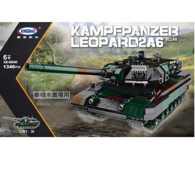 樂積木【預購】第三方 豹二A6坦克 1346片 非樂高LEGO相容 德軍 軍事 戰車 積木 人偶 二戰 美軍 06040