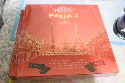 【BB歐洲代購】Maxim de Paris 脆片巧克力 24入 預購