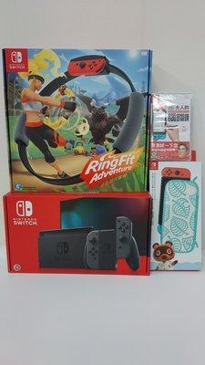 [全新現貨] Switch主機(電力加強版灰色主機+(遊戲片x1)+健身環大冒險+鋼化玻璃保貼+原廠收納包)台灣公司貨