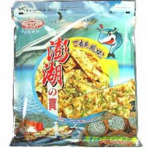 漁翁島丁香魚脆燒