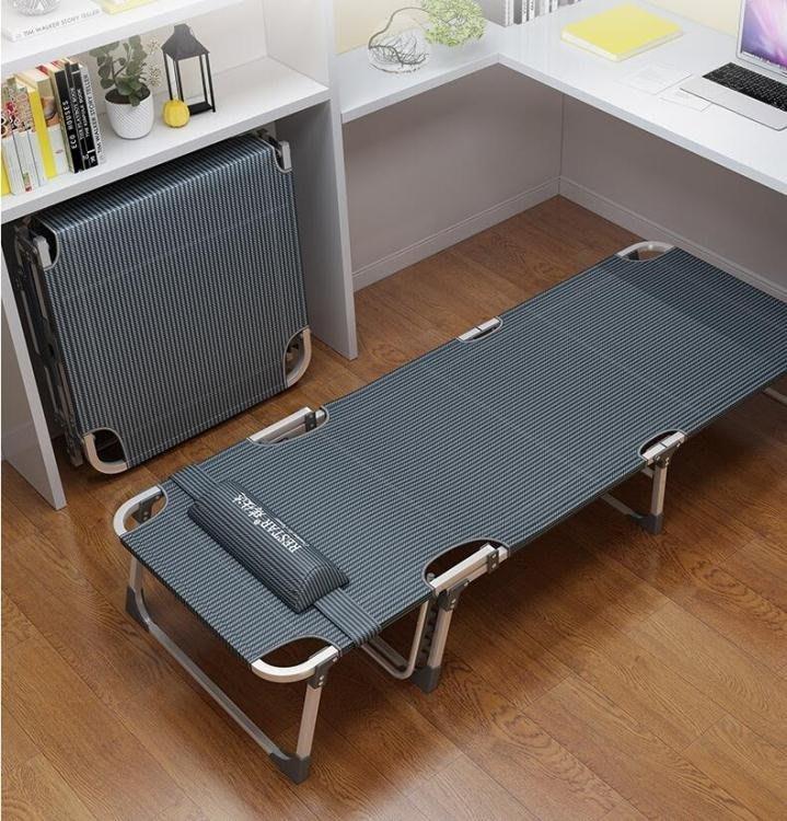 折疊床-瑞仕達多功能折疊床單人辦公室午睡床午休躺椅家用陪護便攜行軍床