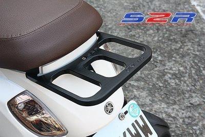 Hz二輪精品 CUXI115 鋁合金 後扶手 後架 貨架  鋁合金後扶手 尾翼 CUXI 115 S2R RPM 宇川