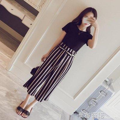 春裝新款韓版時尚寬管褲套裝女裝氣質夏裝洋氣俏皮網紅兩件套