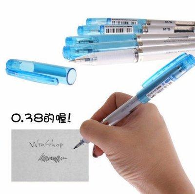【贈品禮品】A0404 0.38中性原子筆,超好用文具,宣傳贈品筆,開幕活動贈品禮品!