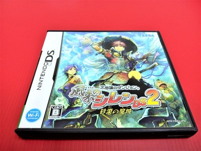 ㊣大和魂電玩㊣任天堂NDS遊戲 風塵英雄2 不可思議的迷宮{日版}編號:L2---2DS 3DS 主機可玩