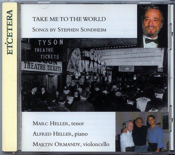 【塵封音樂盒】桑岱姆 Stephen Sondheim  - Take Me to the World