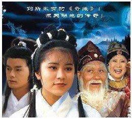 【奇緣3】林益盛 黃素芳 21集3碟DVD