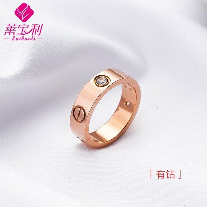 【最新款】戒指版本卡傢鈦鋼小圓鑽抖音氣質鑲鑽飾品女尾款小紅人歐美風格