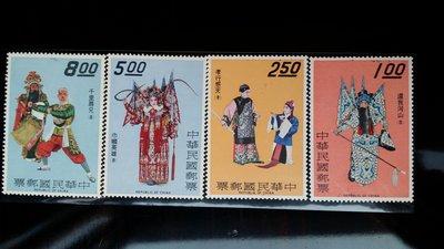 台灣郵票-民國59年-特67- 中國戲劇郵票 - 還我河山(五十九年版)-4全