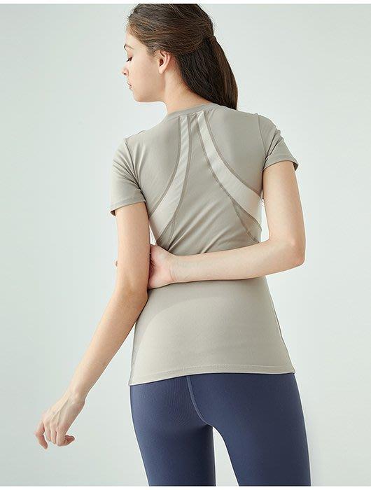 TuTu瑜珈精品╭☆韓國 Front 2 line【F2L - FTK095 短袖T恤 (附胸墊) - 奶茶】