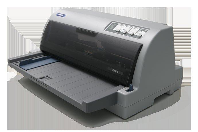 EPSON LQ690C印表機+5捲原廠色帶