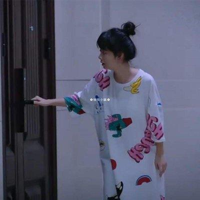 ✿傾情小鎮✿ 以家人之名李尖尖譚松韻同款純棉睡裙甜美可愛風睡衣女家居服裙子夏