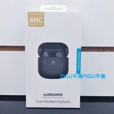 平廣 送禮 Ausounds AU-Stream ANC 藍芽耳機 另JLAB EPIC AIR SPORT COWON