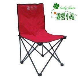 露營小站~【DJ-7210】 折疊休閒椅(無扶手)、摺疊椅-顏色隨機-國旅卡