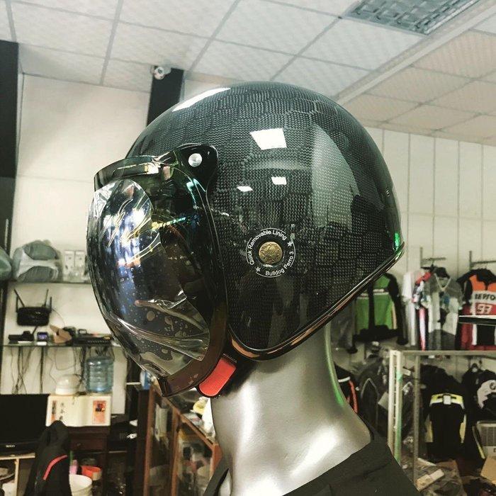 M2R大里特約商 BULLDOG BB33碳纖維3/4帽(振興方案-買帽送原廠電鍍片實施中)
