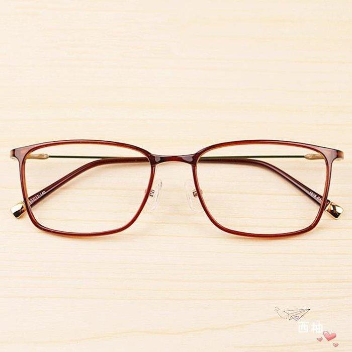 鏡架韓國超輕tr90塑鋼鎢鈦眼鏡大框方框超細眼鏡框全框潮男女