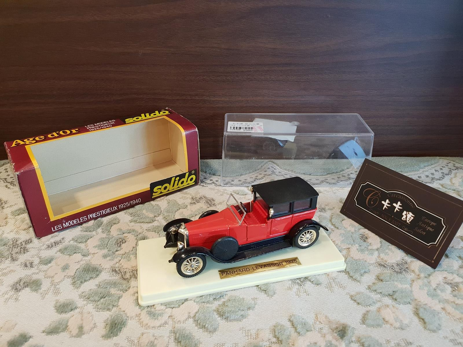 【卡卡頌 歐洲跳蚤市場/歐洲古董】法國solido_panhard-levassor 盒裝古董汽車模型玩具 ss0380
