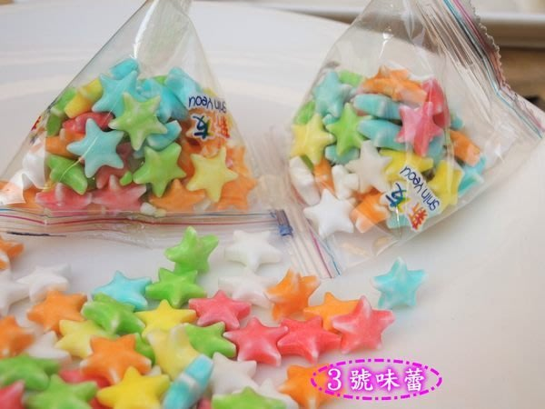 3 號味蕾量販團購網~  【單包裝】造型硬糖1800G(五角星星) 量販價.....喜糖、..聖誕節派對糖..星星糖