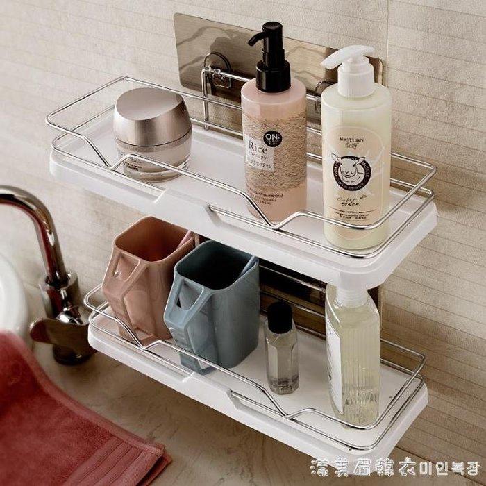 置物架衛生間吸盤式浴室收納架免打孔廁所不銹鋼洗漱台壁掛式架子 NMS