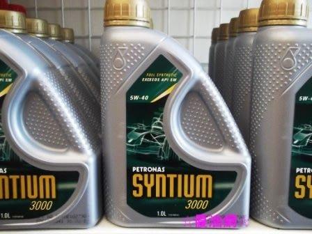 ☆優油網☆星騰 PETRONAS SYNTIUM 3000 5W-40 SM 全合成機油 F1賓士車隊 台灣正公司貨