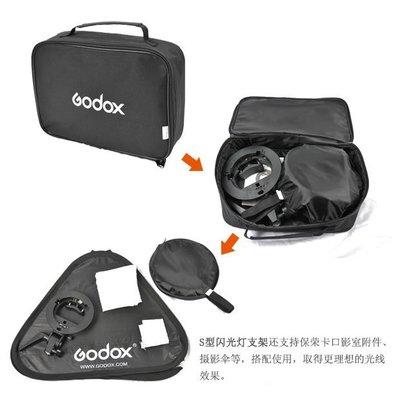 神牛 Godox【SF-8080 柔光...