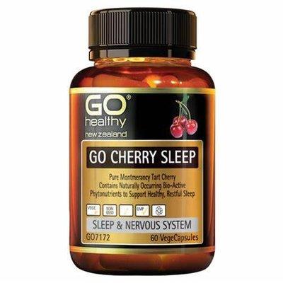 純淨紐西蘭🌿 Go Healthy 櫻桃片 🍒 60粒 高之源 Cherry sleep