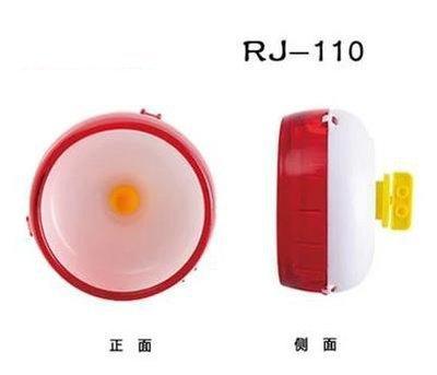 【倉鼠靜音跑輪-小號-RJ-110-直徑12-2個/組】小號倉鼠靜音跑輪 加寬設計 倉鼠滾輪,直徑12cm-79023