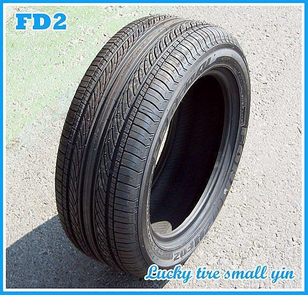 【員林 小茵 輪胎館】寜靜跑胎 飛達FD2 225/45-17 台灣之光特賣