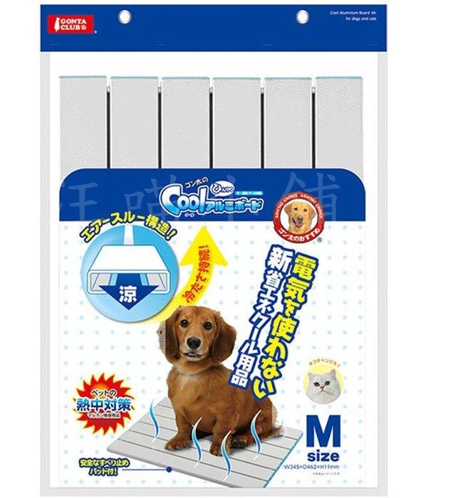 ☆汪喵小舖2店☆ 日本 MARUKAN 高純度超透氣犬貓用涼墊M DP-803