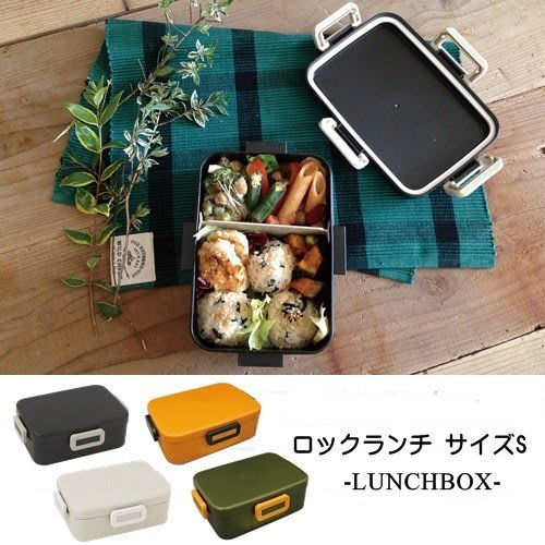 *Dou Dou House*日本&OUTDOOR四鎖密封型懷舊便當盒 午餐盒 野餐盒-S