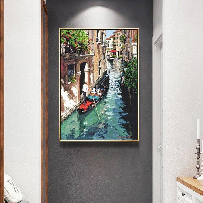 ABOUT。R 水城威尼斯風景掛畫簡約美式玄關裝飾畫客廳沙發背景牆畫過道走廊玄關壁畫掛畫