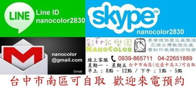 【彩印】含稅 EPSON S7100 LP-S7100 高印量 環保碳粉匣 LPC3T18M LPC3T17M