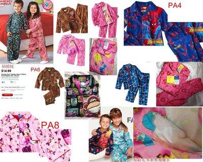 【Baby Center】冬季刷毛小童睡衣+睡褲.前開扣.兩件套 PA NE:3T.4T.