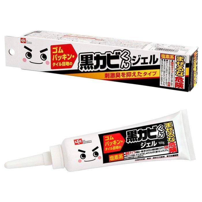 [霜兔小舖]日本代購 日本製 LEC 激落君  黑黴君  除黴凝膠  去除浴室 廁所 黑色黴菌