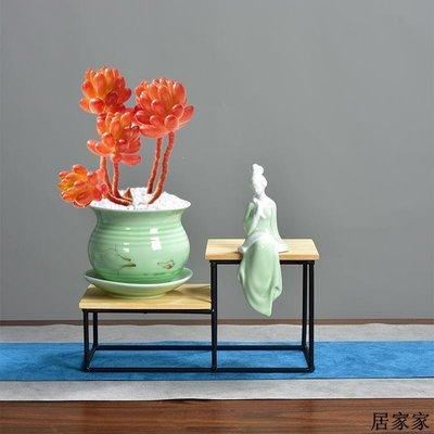 花盆 花器 陶瓷擺飾 桌面陶瓷花盆蝴蝶蘭茉莉如意皇后多肉專用仕女DIY組合帶托盤木座