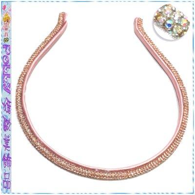 ☆POLLY媽☆歐美進口整圈圓柱立體水鑽銀珠絲緞底細版髮箍~珠光白、粉色