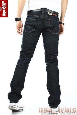 【黑藍磨洗漆蓋皺褶29-42腰優惠】美國LEVIS 511 SKINNY 重磅彈性窄管小直筒牛仔褲501