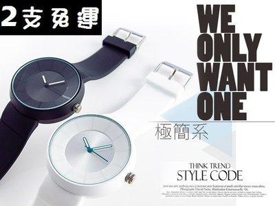 【售完】情人對錶 FUCDA日系簡約時...
