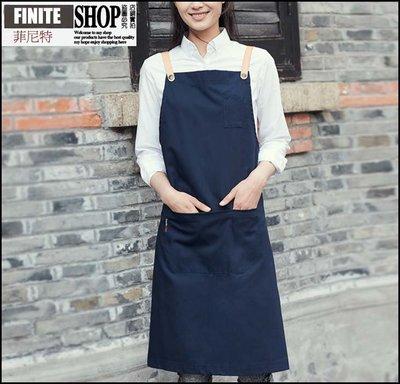 Finite-菲尼特-韓版圍裙後背交叉式雙肩背帶中長款男女圍腰廚房創意咖啡店工作服