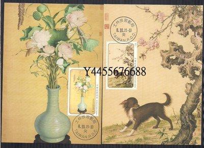 104年清郎世寧古畫郵票原圖明信片 原圖卡 4片全 英文士林故宮預銷戳  有封套一組 特629  專629