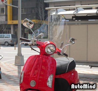 **  歐多麥 *** 光陽 many 車款專用 歐洲風造型加長前擋風鏡組