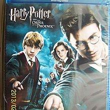 【藍光DVD】739-5.哈利波特第5集:鳳凰會的密令(簡介詳照片),德利代理,全新未拆封,price:NT$500.