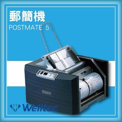 專業級事務機器-Welltec POSTMATE 5 郵簡機[薪資機/適用/Letter/A4/Legal等紙張]