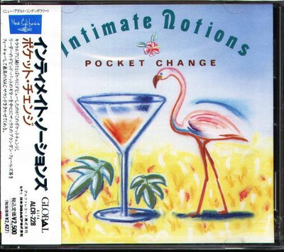 K - POCKET CHANGE - INTIMATE NOTIONS - 日版 - NEW