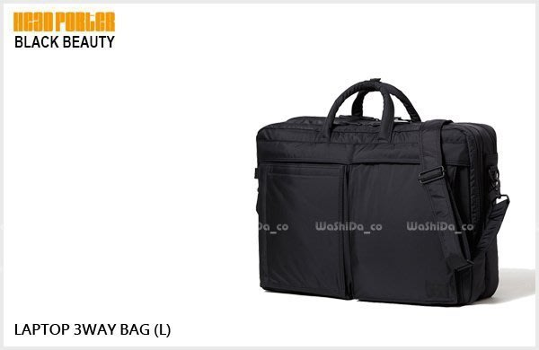 WaShiDa【HEAD PORTER BLACK BEAUTY Laptop 3WAY BAG (L)】HP-1256
