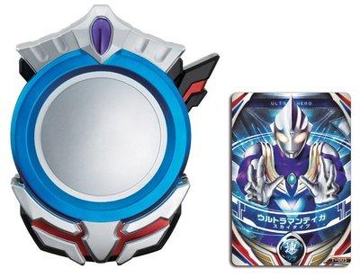 41+現貨免運費 超人力霸王Orb 歐布奧特曼 DX Fusion Card 變身 超融合卡 卡片 收納器 小日尼三